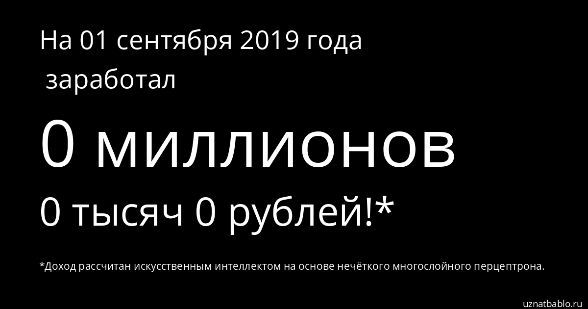 Сколько заработал UCVK84smARzriEQ0MhJpVszQ на Youtube на 10 апреля 2020 года